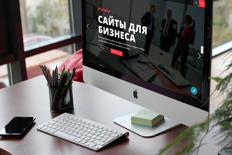 Разработка landing page в Алматы